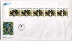 1998 BIRDS BOOKLET PANE FDC.STAMPS