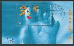 2002 ' FOR THE CHILDREN' M/S (POSTALLY USED)  FINE USED*