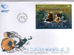 2004 FDC  NORDIC MYTHOLOGY .CAT £2.20