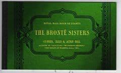 2005 (DX34) THE BRONTE SISTERS PRESTIGE BOOKLET