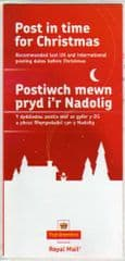 2005 POST IN TIME LEAFLET (WELSH)