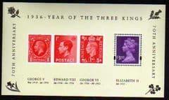 2006 U/M 'THREE KINGS ' M/S
