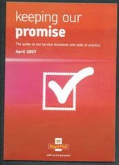 2007 'KEEPING OUR PROMISE' LEAFLET