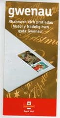 2007 WELSH SMILERS CHRISTMAS 2007 PAMPHLET