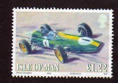 2008  £1.22  'RACING CAR'  FINE USED