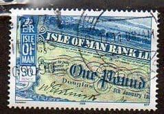 2008 30P 'MANX BANK ' FINE USED