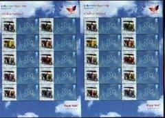 2009 'THAIPEX EXHIBITION' LS64