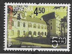 2010 4.50K ON 5K 'CROATIAN TOWNS -VIROVITICA' FINE USED