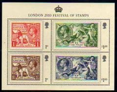 2010 U/M 'THE KINGS STAMPS' M/S