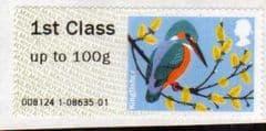 2011 1ST CLASS 'BIRDS III'   FINE USED
