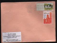 2012 (BLANK) 'SHEEP LABEL AND 18P SCOUT STAMP ON COVER