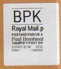 2012 BPK POST BRENHINOL (LATE USE)