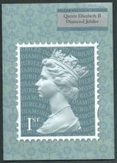 2012 'BRITISH PHILATELIC BULLETIN' (SOUVENIR EDITION 2012) BOOKLET