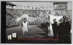 2012 'KEEPING THE FLAME ALIVE..LONDON OLYMPICS' PRESTIGE BOOKLET