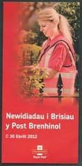 2012 'NEWIDIADAU I BRISIAU' ( PRICE CHANGES) WELSH ONLY LEAFLET