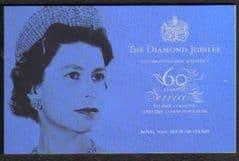 2012 'THE DIAMOND JUBILEE' PRESTIGE BOOKLET