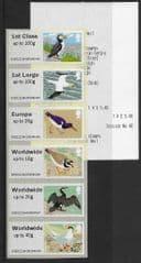 2012 U/M  'BIRDS 4' COLLECTORS STRIP (STAMPEX) (6v)