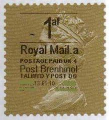 2013 1af (A 4)( £1.10)'POST BRENHINOL' GOLD PERF *RARE*