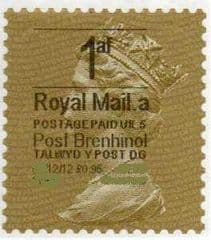 2013 '1af'( A 5)(£0.95) 'POST BRENHINOL' GOLD PERF WITH RARE CODE5