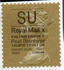 2013 SU (X 5)'POST BRENHINOL TYPE 1 LATE USE FINE USED