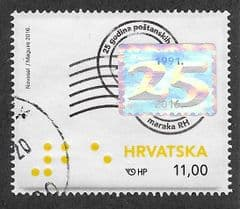 2014 11K '25YEARS OF CROATIAN STAMPS' FINE USED