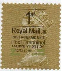 2014 '1af'( A 5)(£0.00) 'POST BRENHINOL' GOLD PERF WITH RARE CODE 5