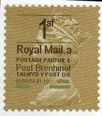 2014 1af (A 4)( £1.10)'POST BRENHINOL' GOLD PERF *RARE*  RARELY SEEN VARIATION ON ANY LABEL!