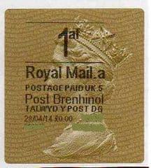 2014  1af ( A 5)(£0.00) POST BRENHINOL TYPE II  ( RARE 5 CODE)