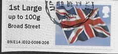 2014 1ST LARGE (UP TO 100g) 'UNION FLAG' (BROAD STREET) FINE USED