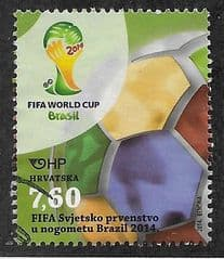 2014 7.60k 'FIFA WORLD CUP' FINE USED