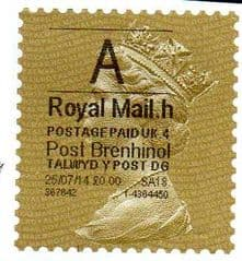 2014 'A' (H 4 ) (£0.00) POST BRENHINOL (LATE USE) **RARE**  RARE VARIATION ON ANY LABEL