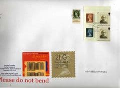 2014  ENGLISH 2LG (F 4) TYPE 1 HORIZON LABEL+ MACHINS ON COVER . LATE USE OF TYPE 1 LABEL.