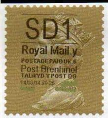 2014 'SD1'( Y 6) 'POST BRENHINOL' GOLD PERF  (NEW SERVICE FROM 11 FEB 2014)  VERY LATE USE