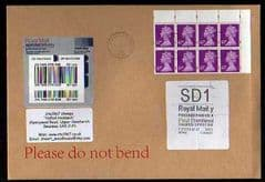 2014 SD1 (Y 4) 'WELSH WHITE HORIZON' (11.02.14 FIRST DAY OF ISSUE) WITH 8 X 67P BRIGHT MAUVE MACHINS ON COVER