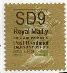 2014 'SD9'( Y 5) 'POST BRENHINOL' GOLD PERF  (NEW SERVICE FROM 11 FEB 2014)  RARE CODE 5