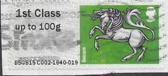 2015 1ST CLASS 'HERALDIC BEASTS - UNICORN'    (TYPE IIIa )(EX TALLENTS HOUSE)  FINE USED