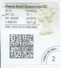 2015 '2C SMALL PARCEL SIGNED FOR'  (g 4) 'TYPE 4a (2D BARCODED)   (FORMERLY 2SP (G 4))  FINE USED