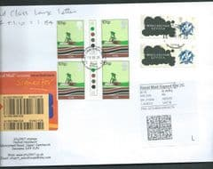 2015 2ND LARGE LETTER  'OLD WHITE HORIZON WITH NEW 2D BARCODE LABEL ON COVER