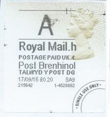 2015 A (H 4)   WELSH TYPE 4 HORIZON    FINE USED