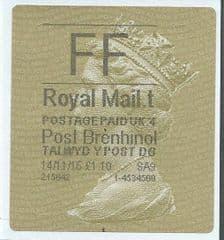 2015 FF ( T 4)(£1.10) POST BRENHINOL TYPE II  (CODES : T 4)