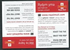2015 'RYDYM YMA' (WE'RE HERE) BI -LINGUAL UNFOLDED CARD