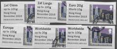 2015 (SET) 'SEA TRAVEL - HONG KONG NOVEMBER 2015' (6v) FINE USED