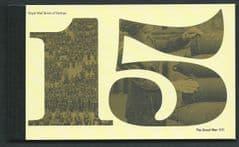 2015 'THE GREAT WAR 1915' (DY13) PRESTIGE BOOKLET