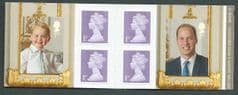 2016 6 X 1ST (S/A) CLASS STAMPS 'QUEENS 90TH BIRTHDAY BOOK II)