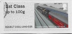 2017 1ST (S/A) 'TRAVELLING POST OFFICE -ON THE MOVE'(TYPE IIIa)  FINE USED
