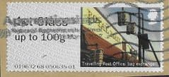 2017 1ST 'TRAVELLING POST OFFICE -BAG EXCHANGE'  FINE USED
