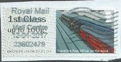 2017 1ST 'TRAVELLING POST OFFICE - ON THE MOVE' FINE USED