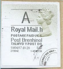 2017 A (H5) TYPE 4b POST BRENHINOL LABEL  (GREY/ GREEN VARIATION)  FINE USED
