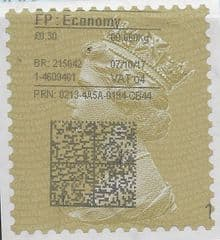 2017 FP: ECONOMY  (O 4) ( NEW TYPE 4 PRINTING ON GOLD TYPE 1 LABEL)