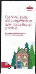 2017 'WELSH' LAST POSTING DATES FOR CHRISTMAS' PAMPHLET (RMX21)